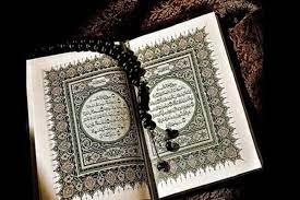 روش و آداب استخاره با قرآن چگونه است؟ زمان که مسلمانان در انجام کارهای خود دچار سردرگمی شده و نمی توانند تصمیم درستی بگیرند بهترین روش رفع ابهام می تواند استخاره با قرآن. استخاره با قرآن کریم استخاره آنلاین تاروت رنگی