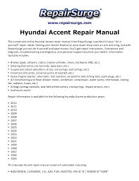 hyundai accent repair manual 1995 2012 repairsurge com hyundai accent repair manual the convenient online hyundai accent repair manual