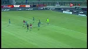الأهلى يتقدم بالهدف الثالث فى مرمى المقاصة بنيران صديقة.. فيديو وصور -  اليوم السابع