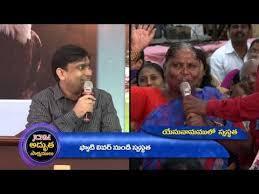 Mrs Ruth Healed From Fatty Liver Telugu Click Here