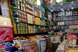Grocery Store Product List Gst Rates How Gst Impact Prices Of Goods Complete List Of Items