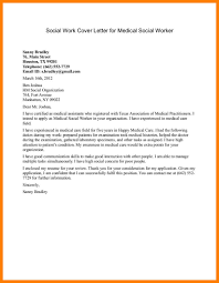 Pharmacist Manager Cover Letter Sample Application Samples Examples