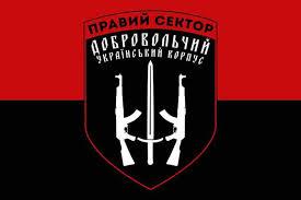 23 червня в Моршині відбудеться відкриття музею Української добровольчої армії - Цензор.НЕТ 6199