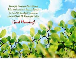 beautiful good morning hd es