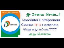 Telecenter Entrepreneur Course Tec Assessment Modules Full Tamil
