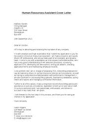 Cover Letter For Hr Human Resources Assistant Cover Letter Sample Cover Letter