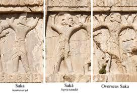 File:Xerxes I tomb The three types of Sakas, circa 470 BCE.jpg - Wikimedia  Commons