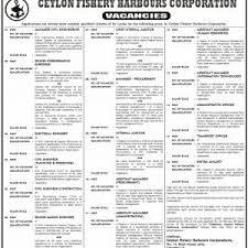 internal auditors job description manager civil engineering senior hydrographic surveyor vacancy ceylon fishery harbours corporation internal auditors job description