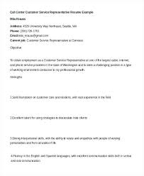 resume objectives for customer service representative objective resume customer service call center customer service