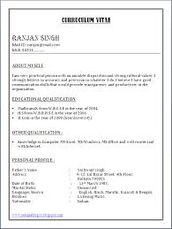Resume In Word Format Enchanting Resume Style In Ms Word