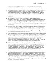 ewrt essay  can we compare the night s watch to a 2 ewrt 2 essay