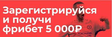 Бк бетсити букмекерская контора официальный сайт