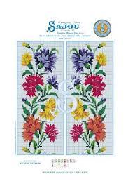 Cross Stitch Pattern Chart Reedition Flower Motif Carnation