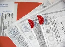 Опубликован список иностранных вузов диплом которых признается в  Опубликован список иностранных вузов диплом которых признается в РФ без перевода и утверждения