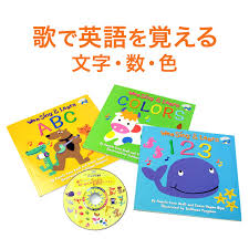 eigo: English teaching ' remembered in song and English lessons for ...