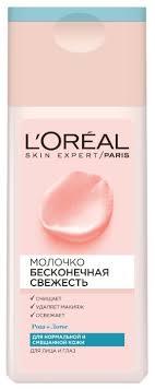 <b>L'Oreal Paris очищающее молочко</b> Бесконечная свежесть для ...