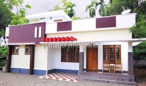 Modern House Plan economic   bedrooms and square meters    Modern House Plan economic   bedrooms and square meters  kerala home design