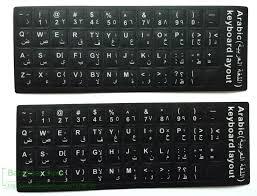 2 Cái/lốc Tiếng Ả Rập Bàn Phím Miếng Dán Ả Rập Bảng Chữ Cái Cho Laptop Máy  Tính Để Bàn Bàn Phím Dán 11.6 12 13.3 14 15.4 Bàn Phím 17.3 Inch