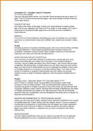 8 Examples Of Cv For Retail Jobs Pennart Appreciation Society