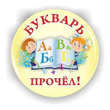 Праздники для детей сценарии прощай азбука bogdan stroy ru жилеты с ассиметричными полочками крючком cкачать схему вязания сказачного платья для малышки