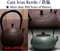 Asian iron teapot inlay