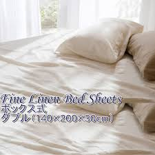 sc133762 white natural double fine linens bed sheet box type