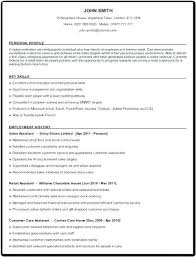 Record Of Telephone Conversation Template