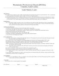 Sample Youth Leader Resume Ministry Resume Templates This Is Worship