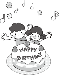 誕生日お祝いケーキのイラスト無料フリー素材