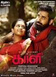 Kaali Movie High Quality Tamil Mp3 Songs Download