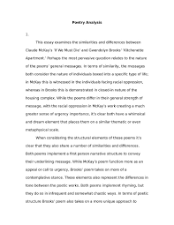arguementive essay outline course essay what to write my extended teaching poetry analysis essay paisaje indeleble