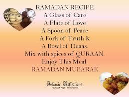 happy-ramadan-2015-festival-ramzan-quotes-image-2.jpg