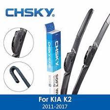 Buy CHSKY Car Windshield Wiper Blade for Kia K2 2011 to Now ...