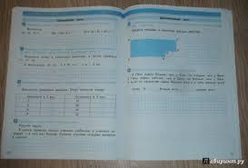 Иллюстрация из для Контрольные работы по курсу Математика и  Иллюстрация 3 из 25 для Контрольные работы по курсу Математика и по курсу