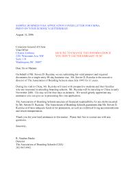 Sample Cover Letter For Study Visa Application Adriangatton Com