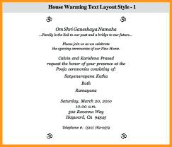 housewarming invitation template microsoft word housewarming invitation template invitation letter for housewarming