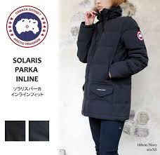 Canada goose Womens Solaris parka CANADA GOOSE LADIES   SOLARIS PARKA  INLINE  3034L women s down jacket  SF