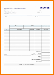 Blank Templates Free Free Printable Receipt Template Templates Invoices Blank