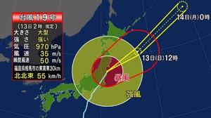 Typhoon Lashes Japan Eastern Regions On Highest Alert As