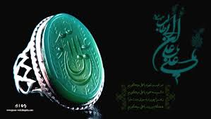Image result for ‫امام علی‬‎