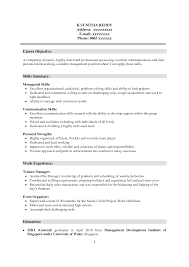 Resume Objective Team Player Resume For Study