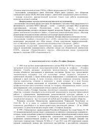 анализ мед психолог сл за г  19