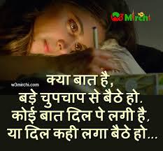 sad es in hindi sad shayari