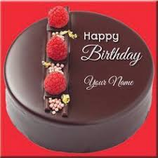 Birthday Cake For Brother Wishes Freshbirthdaycakesgq