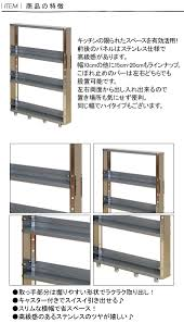 Kitchen Rack Plank Rakuten Shop Rakuten Global Market Stainless Steel
