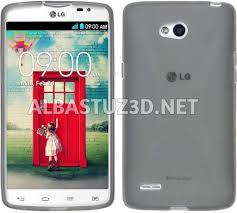 LG L80 Dual Price and Specifications ...