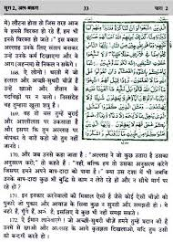 quran in hindi language for in pdf format quran in hindi language for in pdf format com agravecurren134agravecurrensectagraveyen141agravecurrenmacragravecurrenfrac34agravecurrencurrenagraveyen141agravecurrenregagravecurreniquestagravecurren149agravecurrencurrenagravecurrenfrac34 agravecurren149agravecurrenfrac34 agravecurrenordfagravecurrenyen agravecurrenordfagraveyen141agravecurrendegagravecurrenbrvbaragravecurrendegagraveyen141agravecurrenparaagravecurreniquestagravecurrencurren agravecurren149agravecurrendegagravecurrencurrenagraveyen128 agravecurrensup1agravecurreniquestagravecurrenumlagraveyen141agravecurrenbrvbaragraveyen128