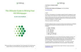 Free White Paper Template The Ultimate Sto Whitepaper Template Guide Intellicore