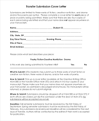 template for submissions to journal essays on school choice and the returns to school quality