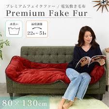 mini single life energy saving yuasa cold protection for the blanket fake fur washable electric